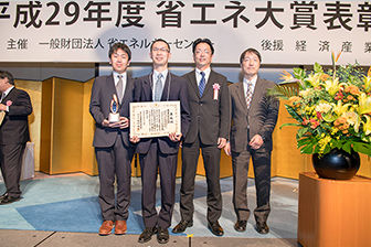 Honda Engineering Co., Ltd. receiving the Reviewer's Prize in the Successful Case of Energy Conservation category