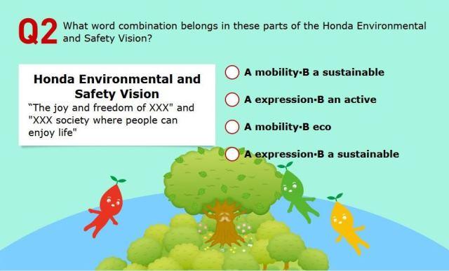 Honda Global | E-learning
