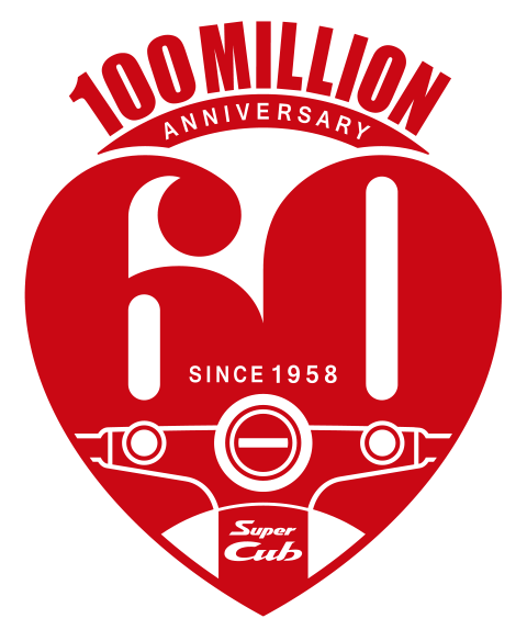 100million anniversary 60th since 1958