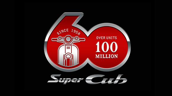 honda global super cub  million unit   anniversary emblem design project