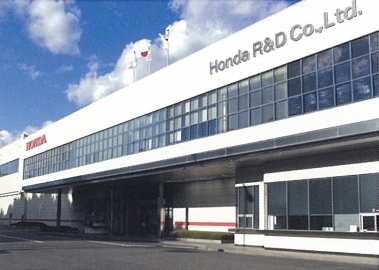 Automobile R&D Center (Wako)