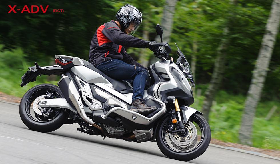 Honda Global   X-ADV