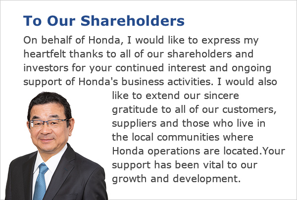 Honda Global | Investor Relations | Management Policy | Top