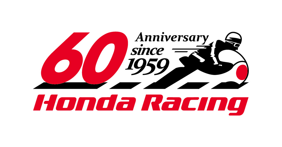 Honda Racing 60th Anniversary