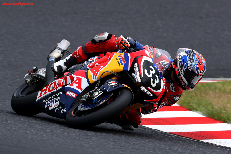 """Red Bull Honda with Japan Post Vol.3"" Added to Suzuka 8 Hours Team Reports Site"