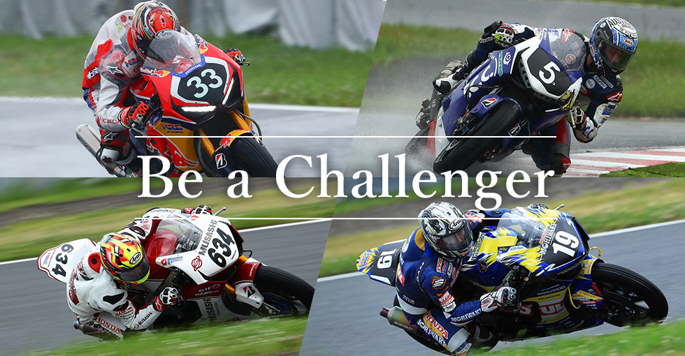 Be a  Challenger