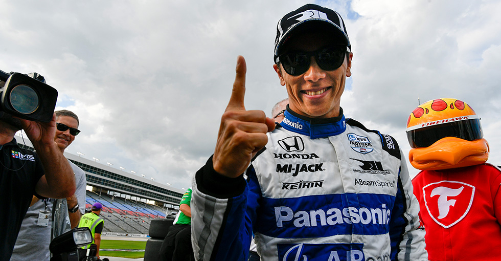 Sato, Honda Take Texas Pole