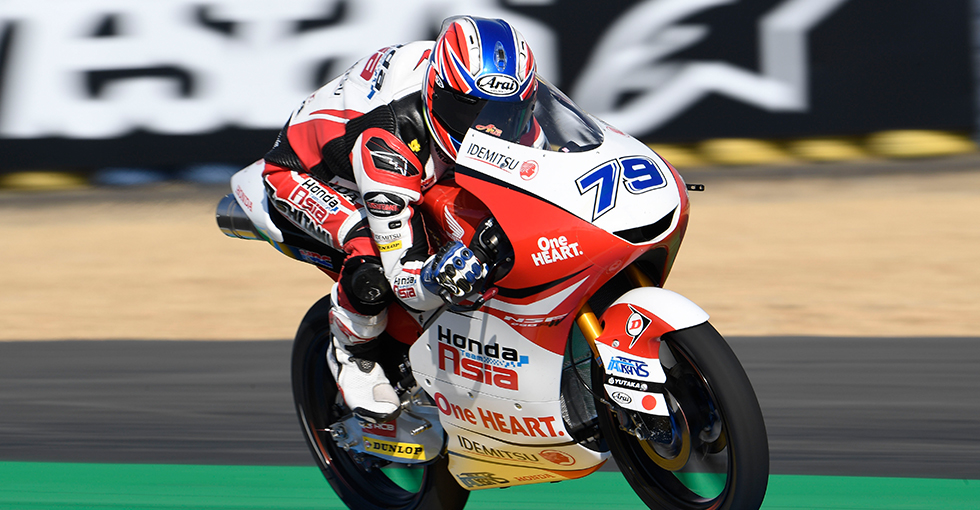 Ogura Leads Practice for the First Time, Toba Into Q2