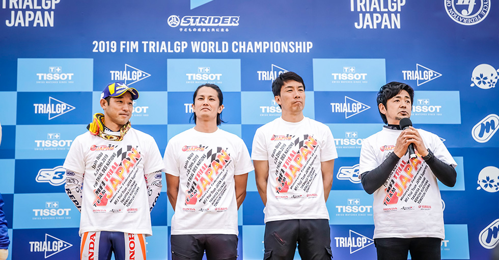 Fujinami, Kuroyama and Ogawa To Represent Team Japan at Trial des Nations
