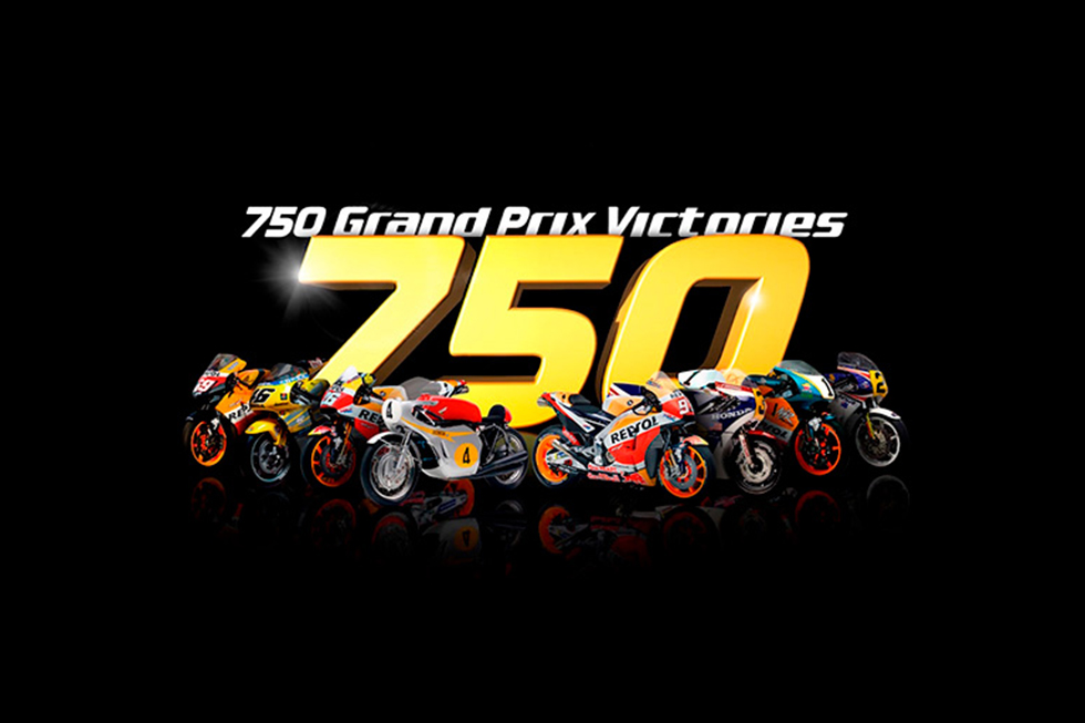 Honda Achieves 750 Road Racing World Grand Prix Wins