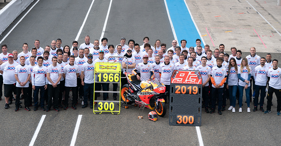 Marquez Wins Honda's 300th Premier-Class Grand Prix