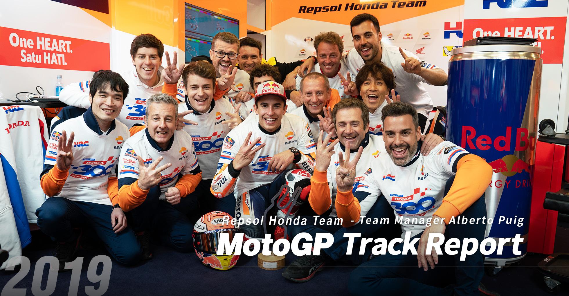 Honda Global Motogp