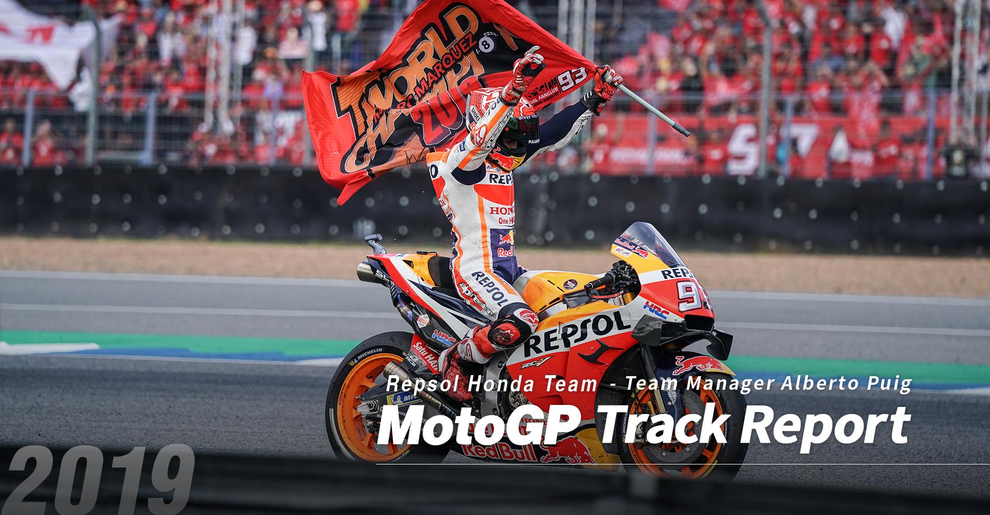 prezzo competitivo 2e21c edc85 Honda Global   MotoGP
