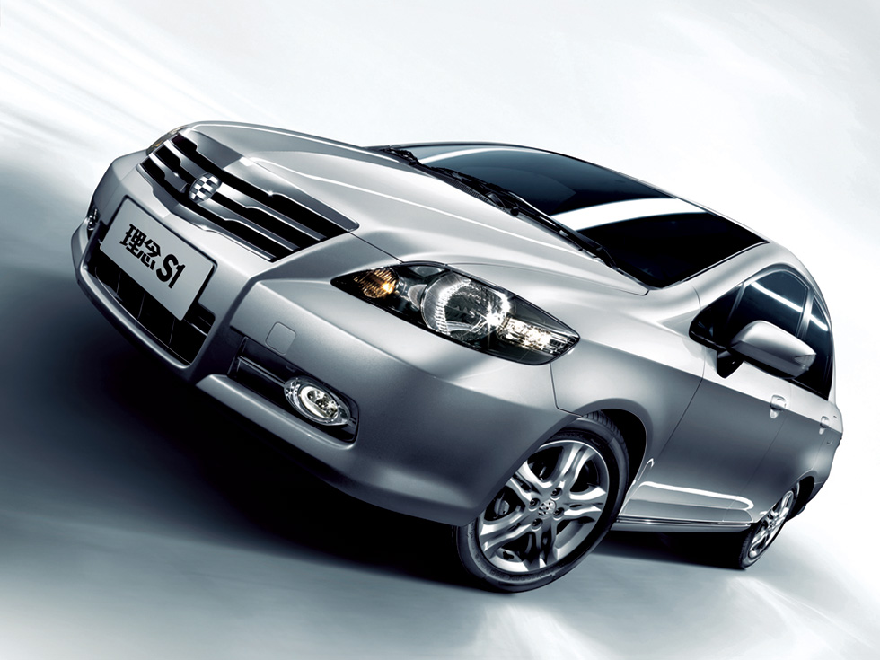 "Honda announces ""Li Nian S1"" the first model from Guangqi Honda's original brand, at the 2010 China (Guangzhou) International Automobile Exhibition"