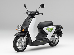 Honda Starts Lease Sales of the EV-neo Electric Scooter