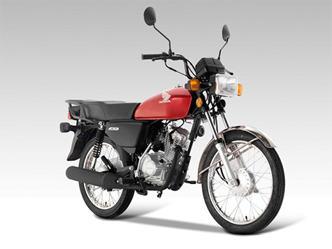 Honda Announces Start of Sales of CG110 in Nigeria, New Small-Sized and More Affordable Motorcycle