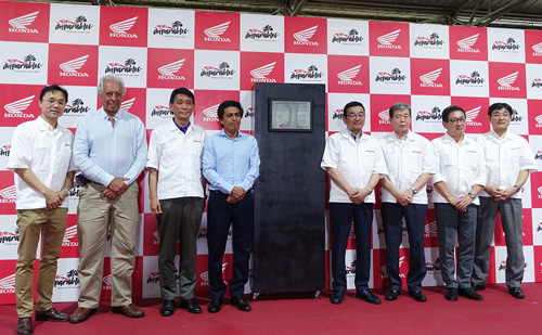 Honda Holds Ceremony to Commemorate 10th Anniversary of Motorcycle Production Plant in Peru