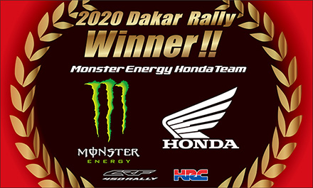 Dakar Rally 2020 Winner
