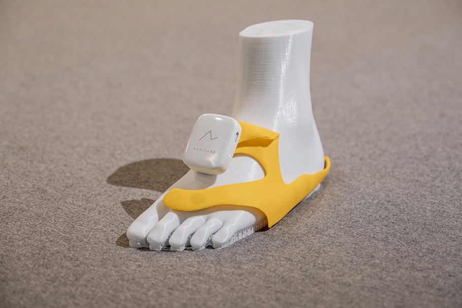 Ashirase vibration device