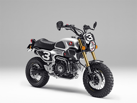 GROM Concept