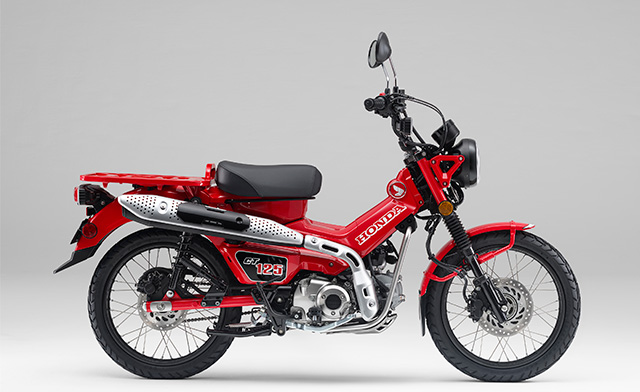 Honda Global Motorcycles