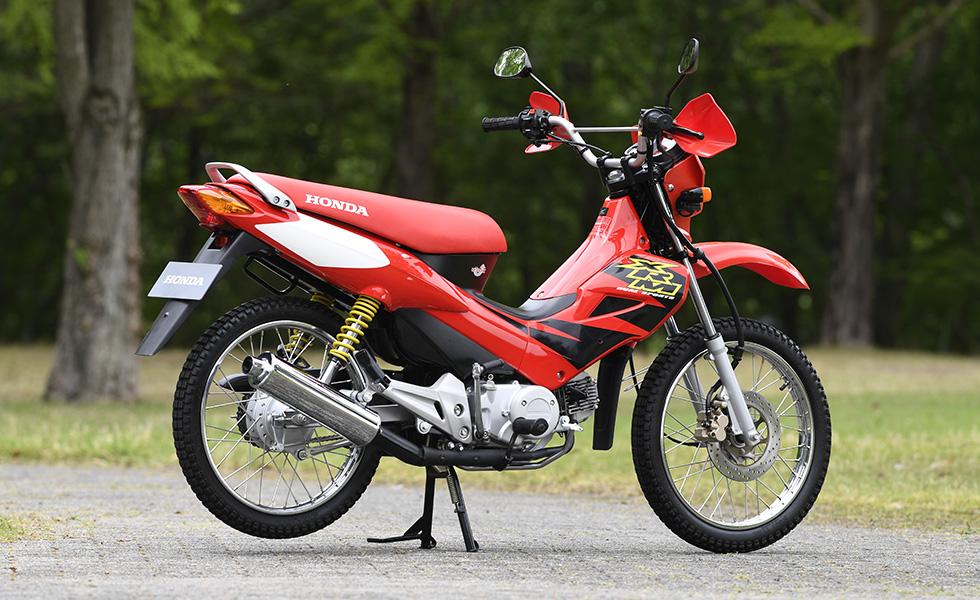 2002 XRM110