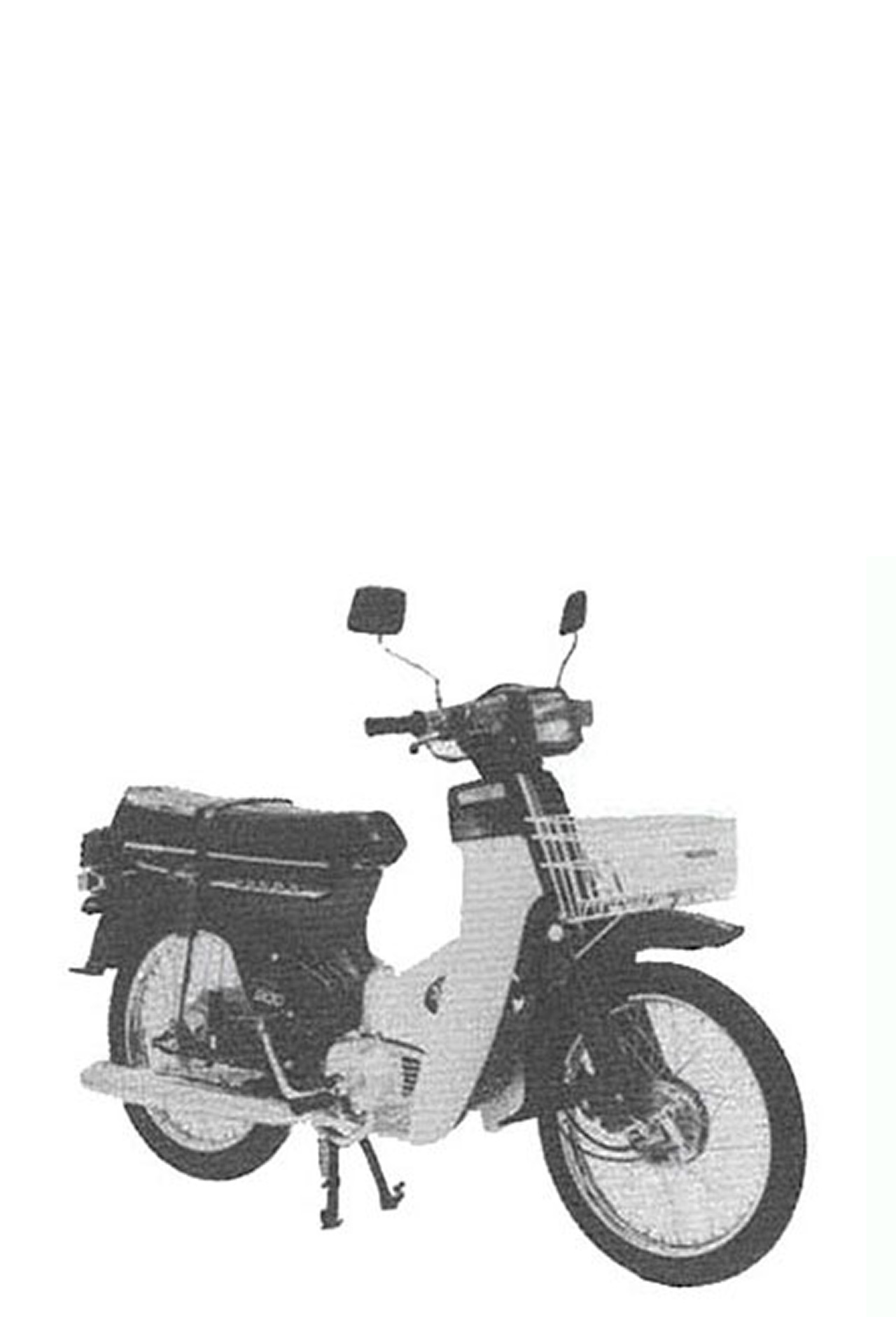 Honda global story vol3 the c7090 produced by thai honda manufacturing in the 1980s famed thai singer thecheapjerseys Choice Image