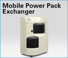 Mobile power Pack Exchanger