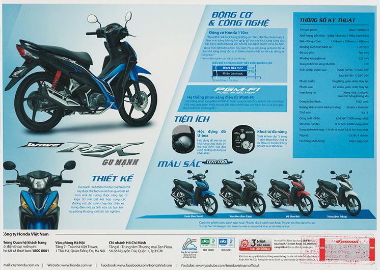 Honda Global   Vietnam